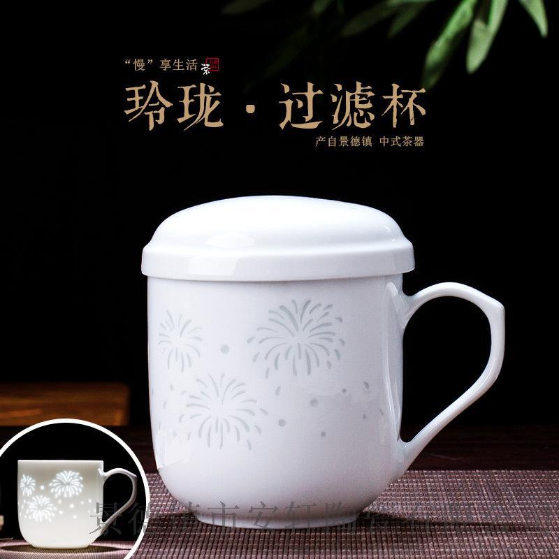 客户礼品茶杯定制5.jpg