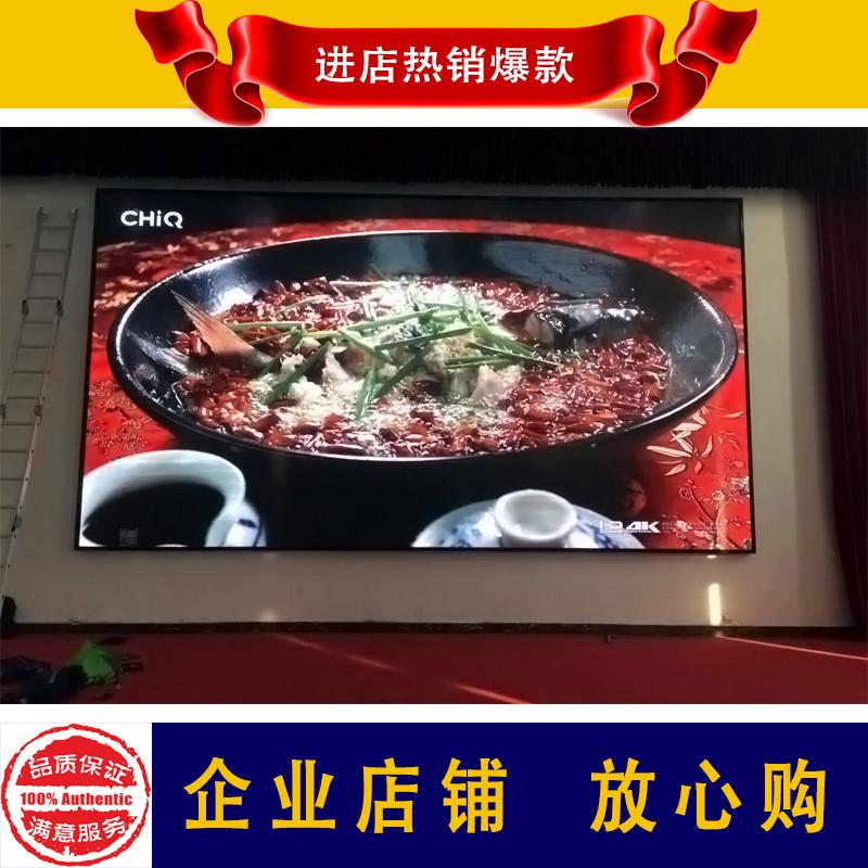 宝安光明酒店室内电子led屏幕用什么规格794397205