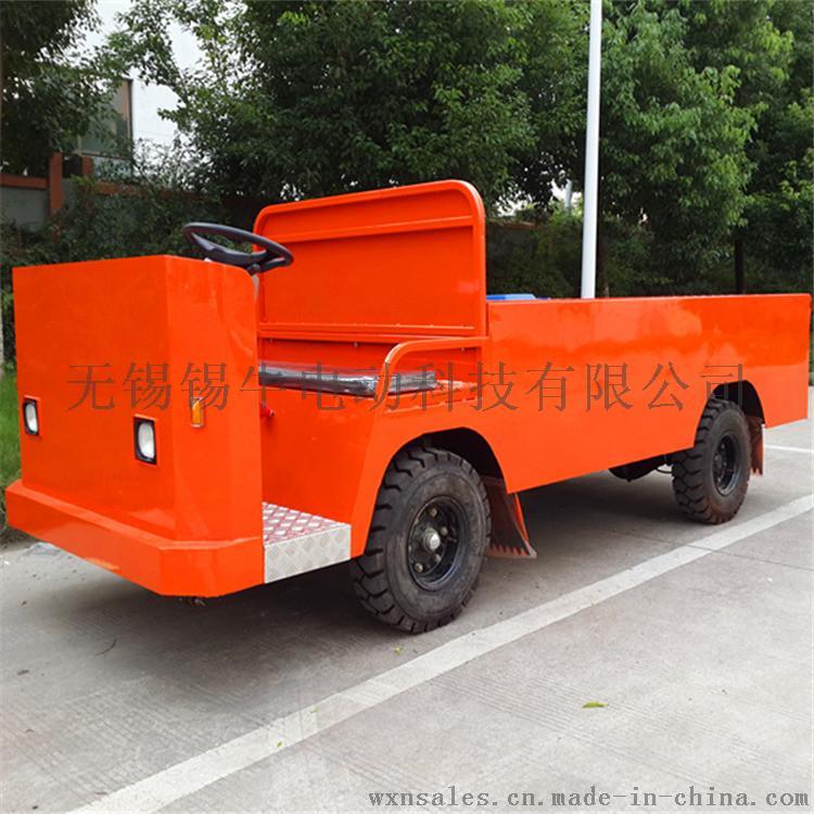 江苏无锡电动平板货车