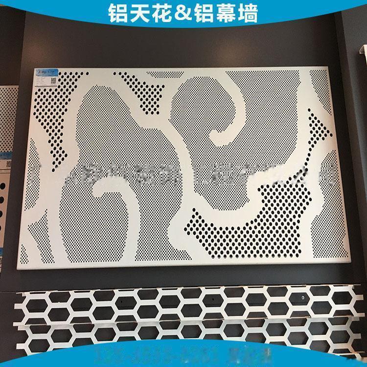 4、冲孔铝单板 (4).jpg