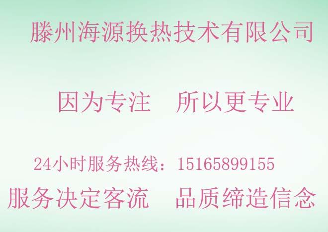 danlvseqingxinjianbianbeijingsucai_5776557.jpg