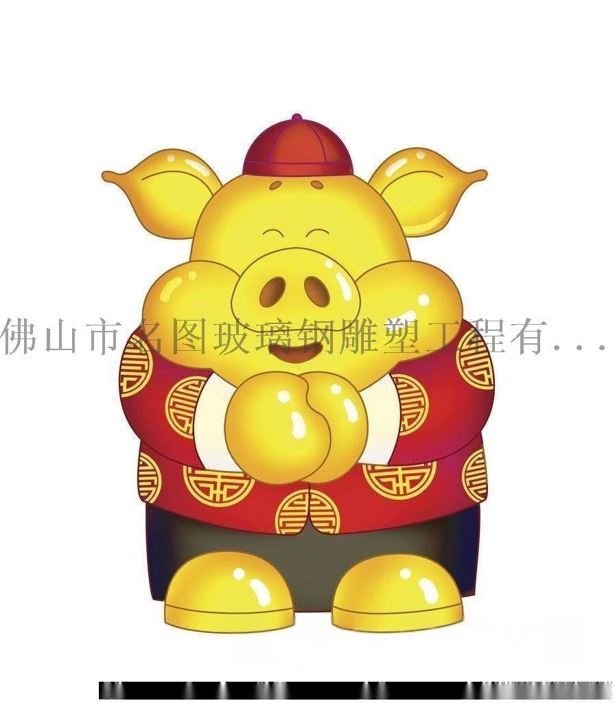 玻璃钢金猪雕塑,大型玻璃钢动物雕塑厂家89614715