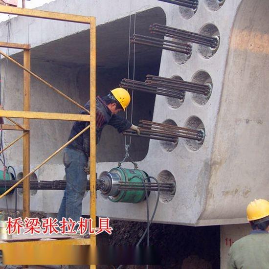 100吨张拉千斤顶滨海新区智能压浆搅拌一体机生产厂家