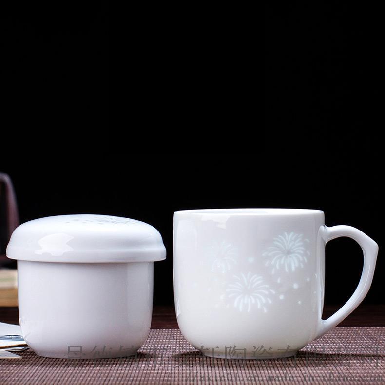 客户礼品茶杯定制6.jpg