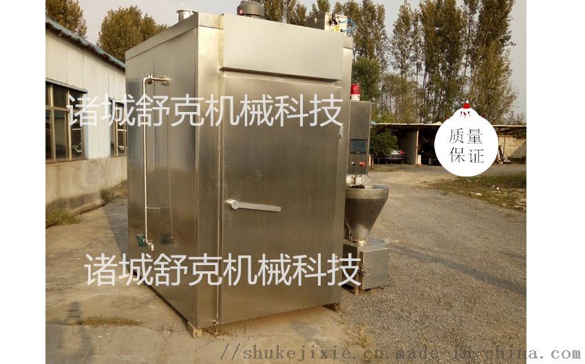 节能小型红肠烟熏炉腊肠烟熏箱75990942