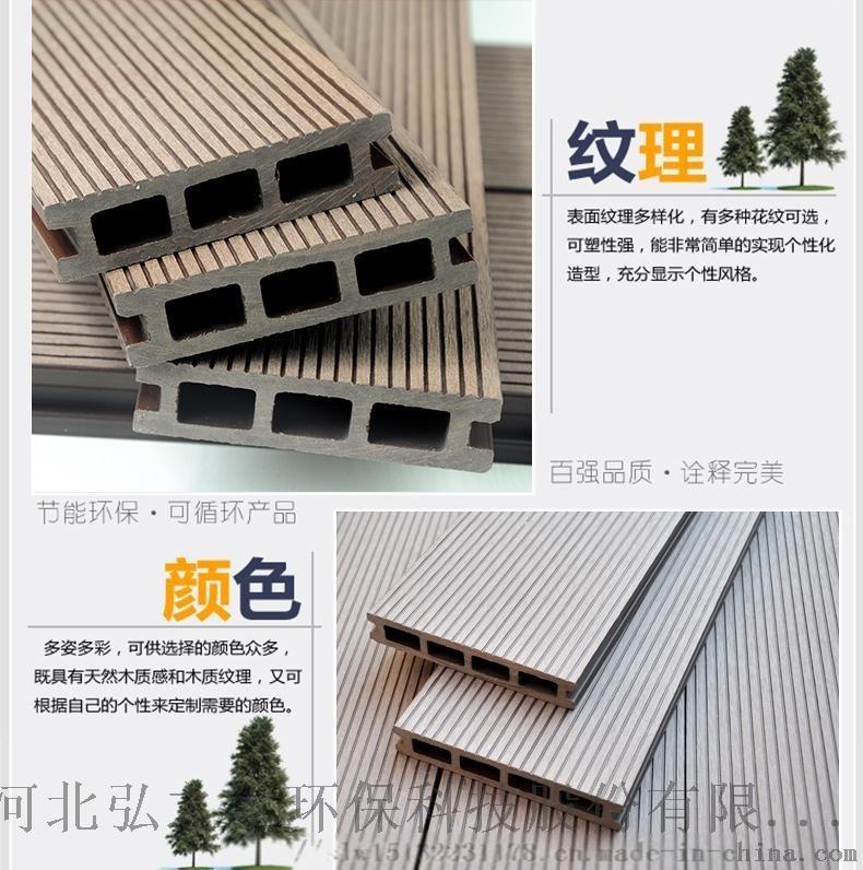 塑木护栏 木塑景观护栏56058012