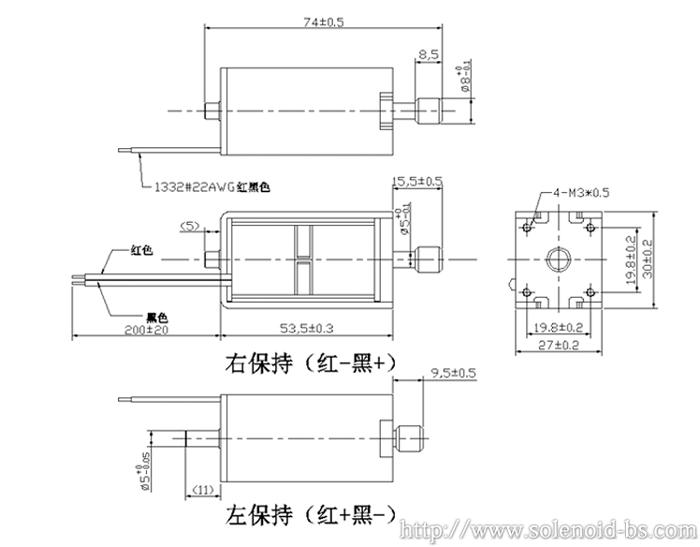 BS-K1253S-15