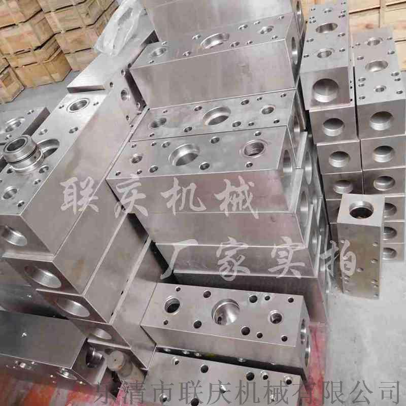 阀体组件 乳化液泵配件 泵头组件厂家78371962