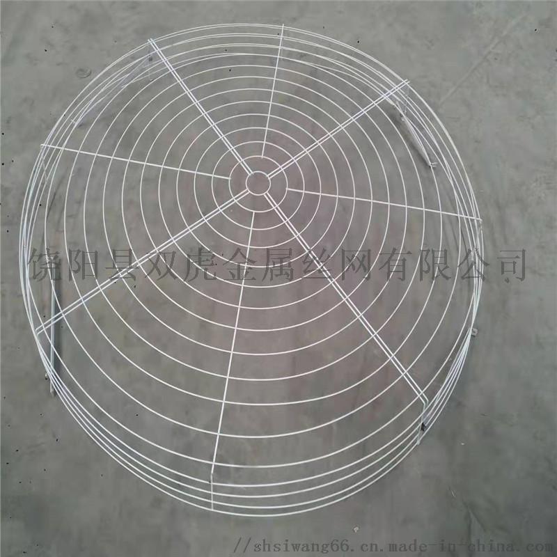三葉吊扇防護網罩現貨 1.2/1.4m吊扇鐵網罩777335942