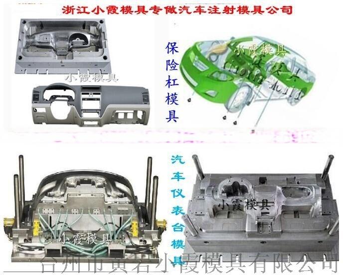 做汽车模具 (12).jpg