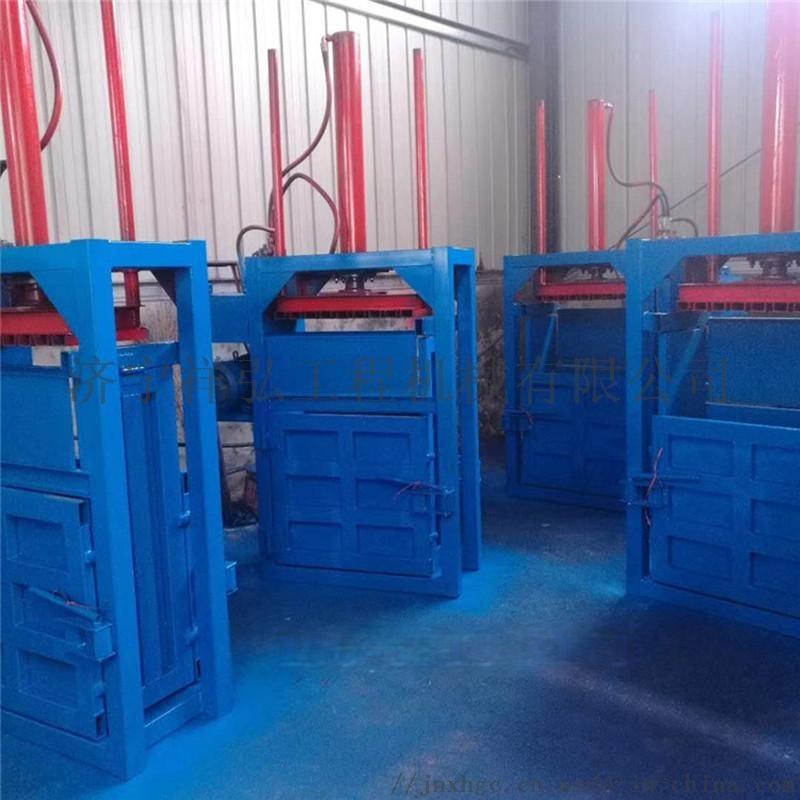 舊鐵皮液壓打包機 山東液壓打包機廠家57635972