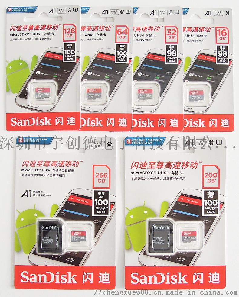 车载监控32gb内存卡高速tf卡数码存储卡71918602