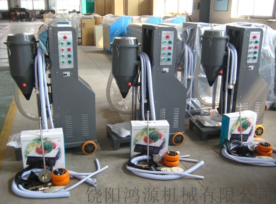 GFM16-1B powder machine 01.jpg
