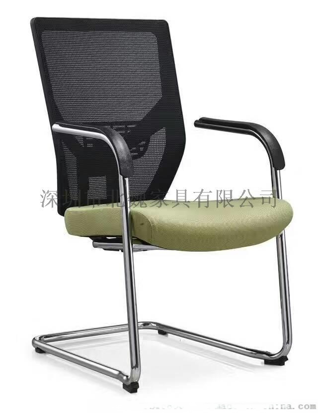 [傢俱辦公椅子、培訓椅會議椅、弓形會客會議椅]廠家103730585