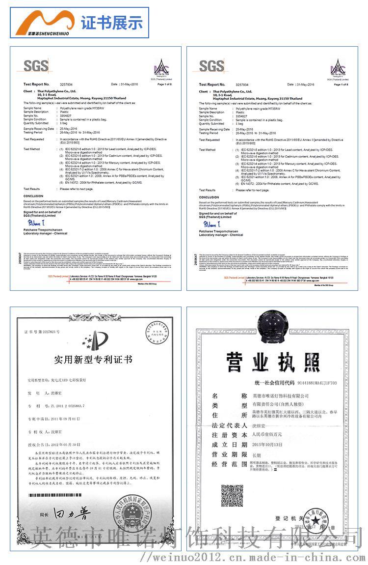 广东滚塑厂家直销无线蓝牙超市早餐店收款机 音响123153762