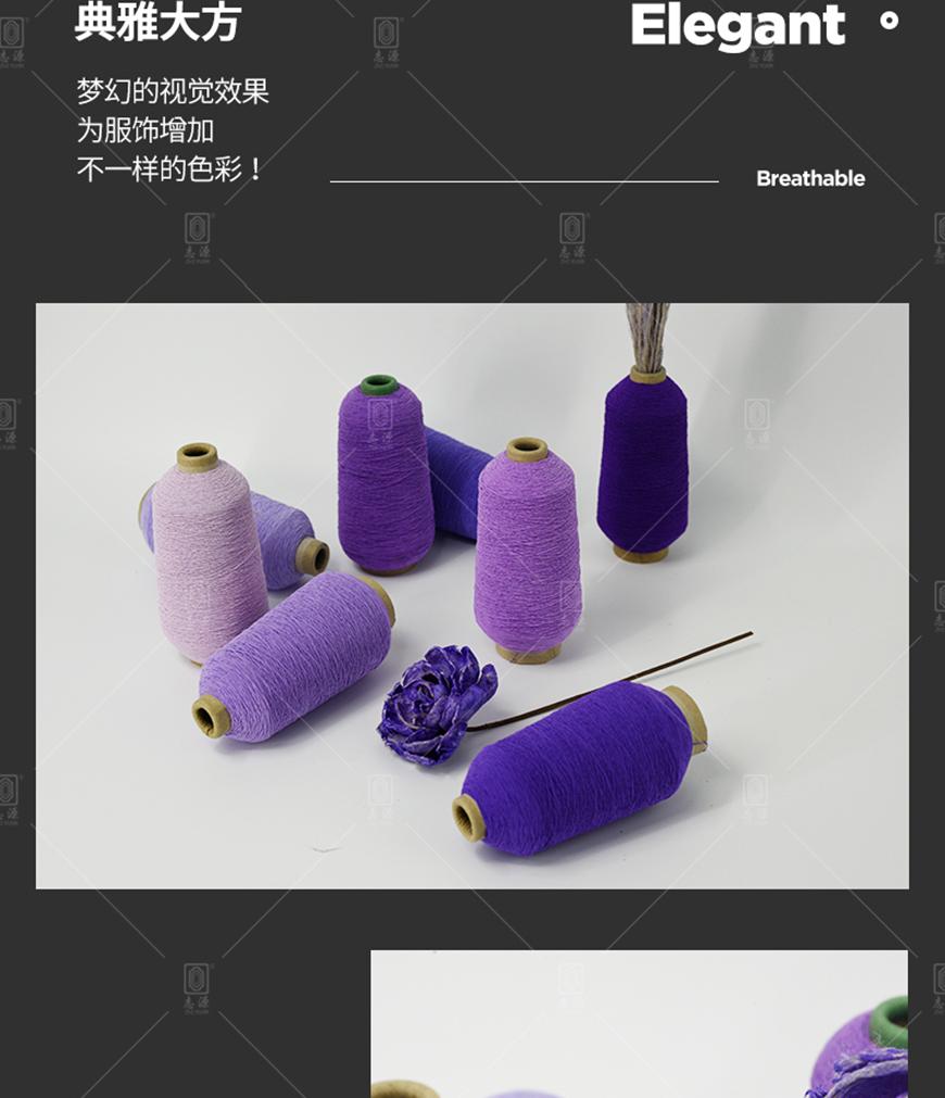 100号-涤纶橡筋线-_11.jpg