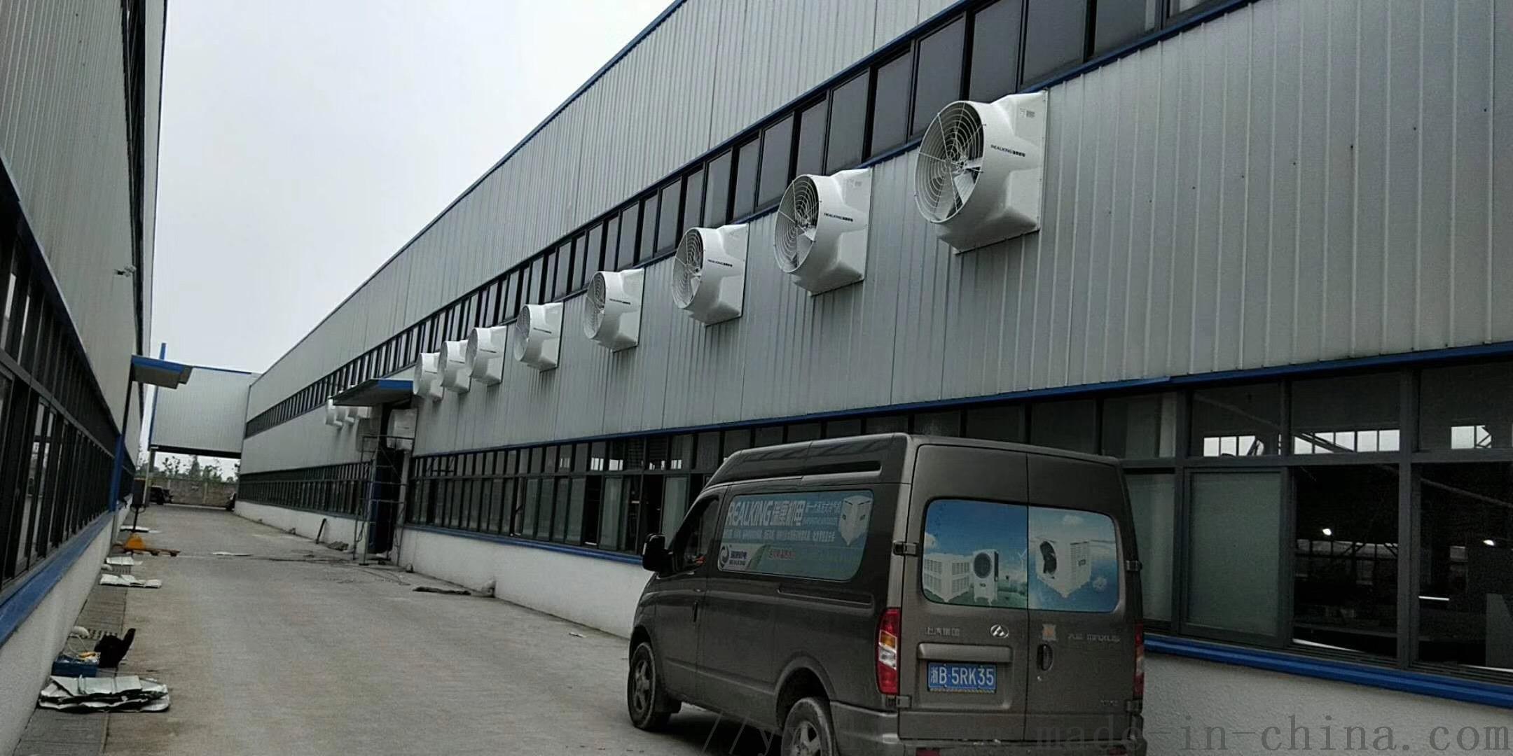 正压送风节能环保空调、节能车间负压排风机65278922