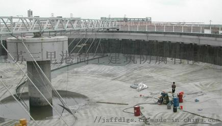 污水处理厂水池沉降引起渗漏处理861605375