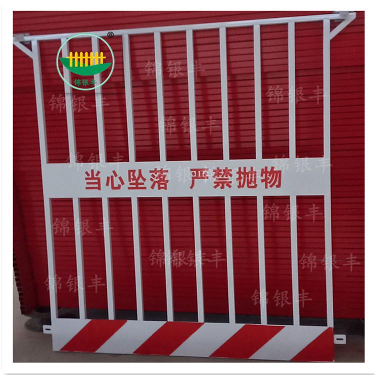 楼层施工围栏防护栏施工围栏门_副本.jpg