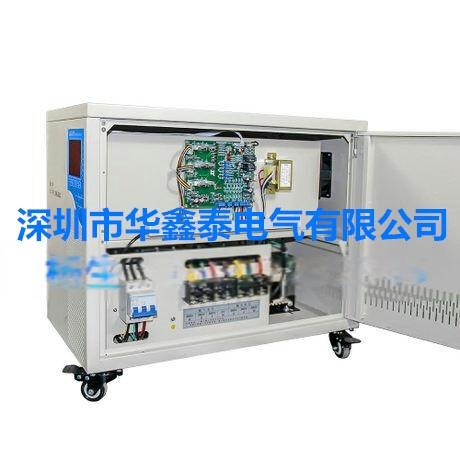 10KVA高精度稳压器10KW全自动补偿式稳压器129386315