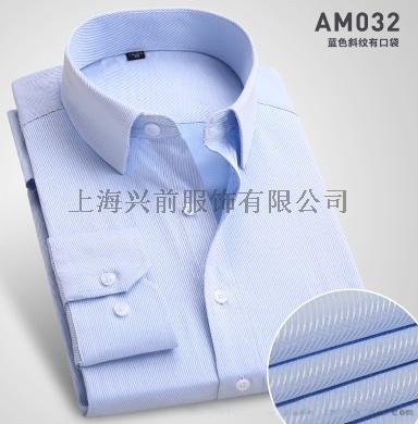 衬衫8.png