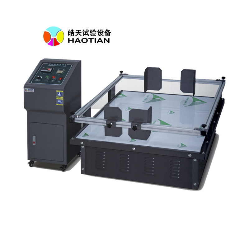 模拟运输振动台2-1 800×800.jpg