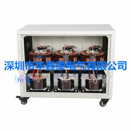 10KVA高精度稳压器10KW全自动补偿式稳压器129386325
