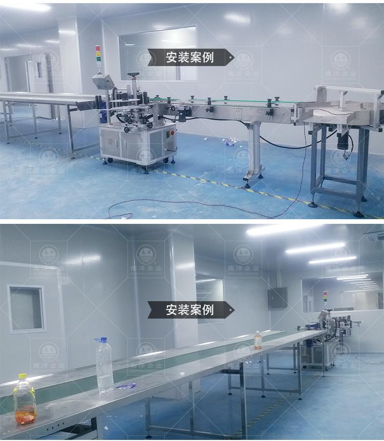 潤手霜生產線_12.jpg
