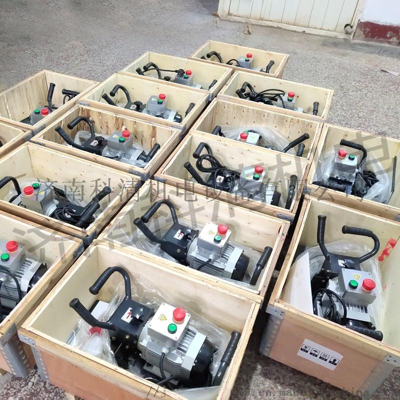 矩形管坡口机手持式 SKF-15平板坡口机、铣边机106012702