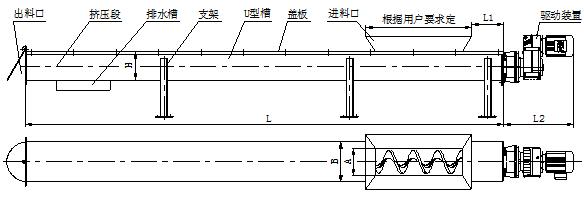 1562810523(1).jpg