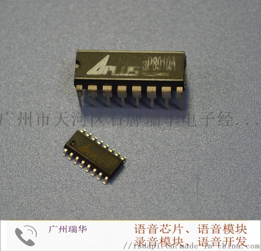 8910A1.jpg