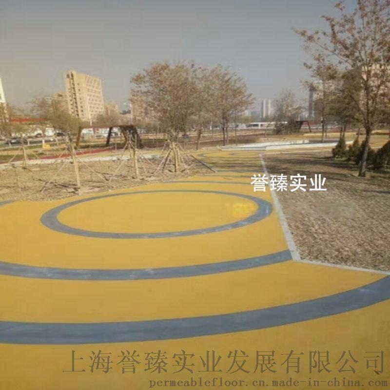 雄安新区彩色透水混凝土海绵城市路面铺装,厂家直销64878095