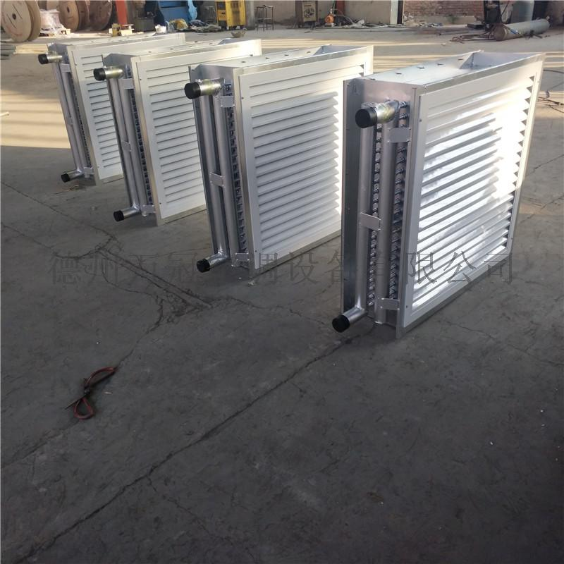 銅管加熱器暖風機 (12).jpg