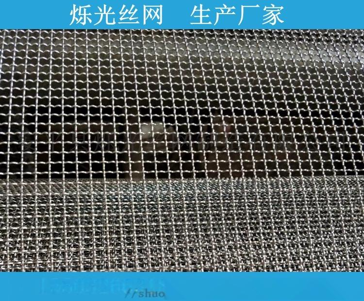 鍍鋅軋花網 編織鐵絲網 防護鋼絲網生產廠家760026172