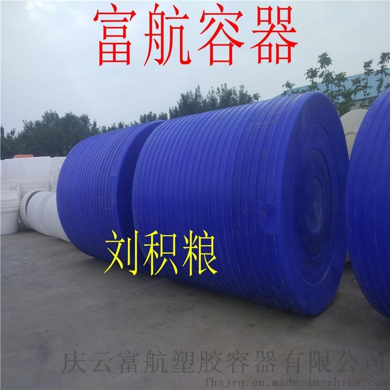 直供蘭州10噸塑料桶  10T新款PE儲罐746857712