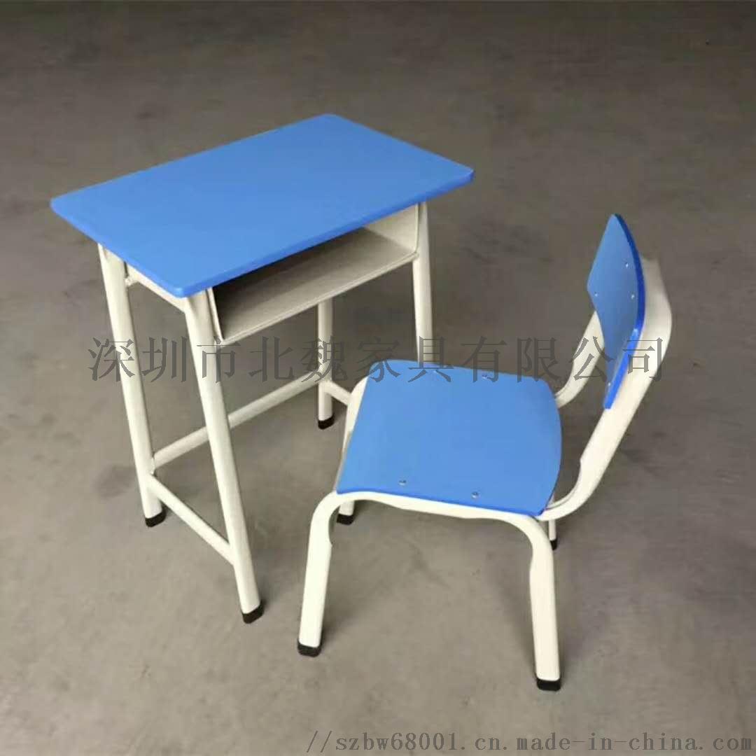 广东广州深圳顺德学生课桌***课桌椅生产厂家95683775