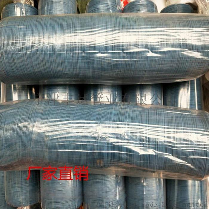 厂家直销蓝色灰色吸气臂软管壁挂式焊烟管尼龙布通风管72504172