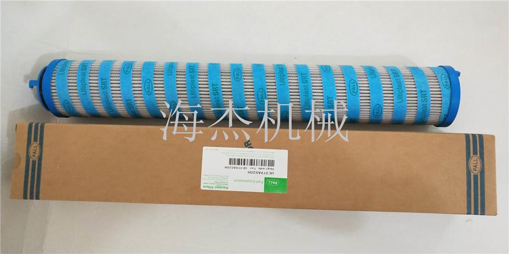 HC2235FKP10H濾芯是頗爾不鏽鋼的嗎?757907502