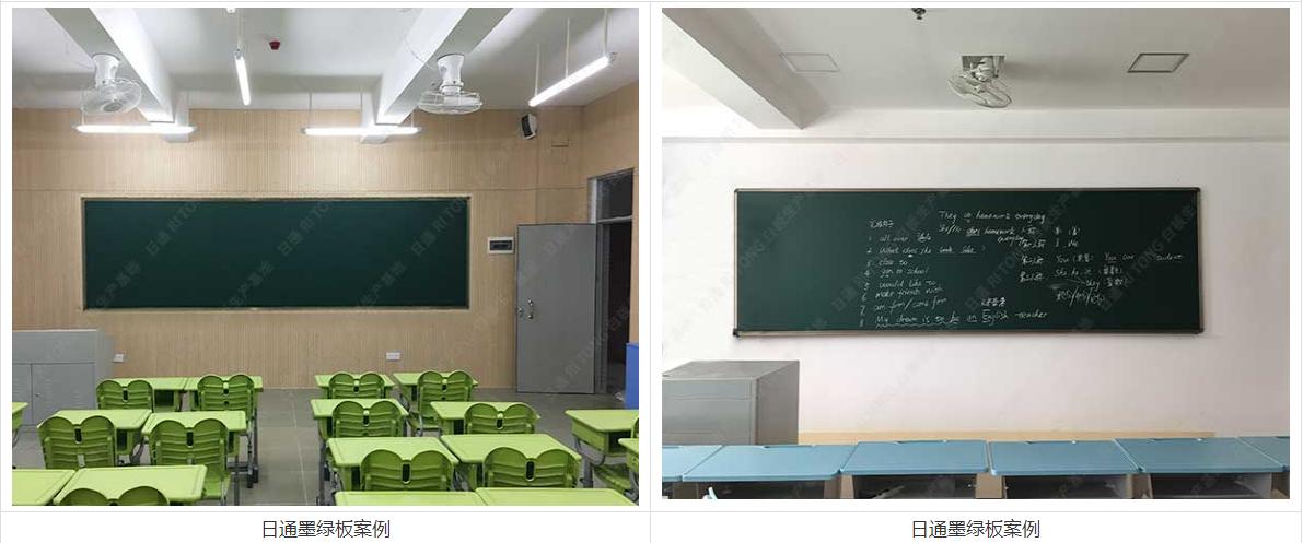 日通牌学校用黑板绿板平面挂墙写字板生产厂家定做83890115