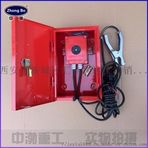 商洛靜電接地報警器13891919372哪余有賣763429732