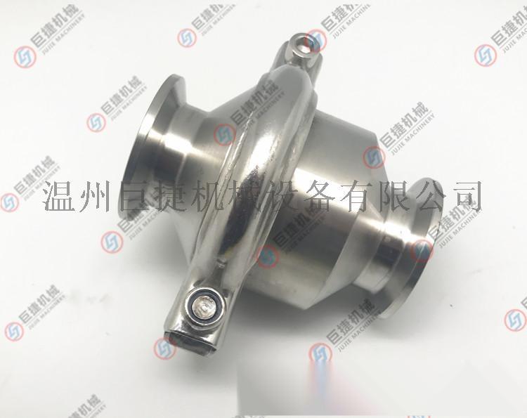 衛生級快裝止回閥/逆止閥 不鏽鋼止回閥 304766637905