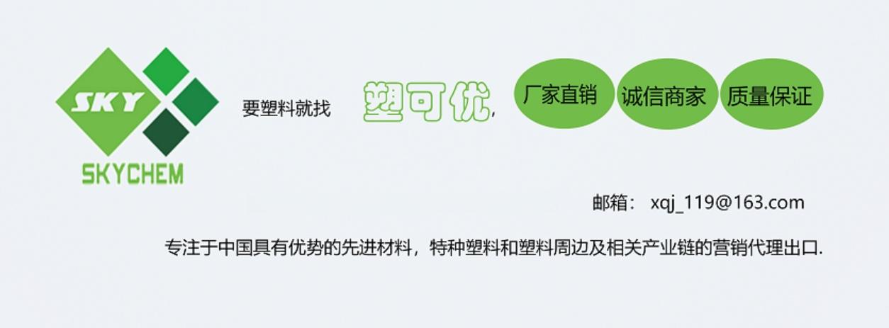厂家直销 聚脂TPEE40D-72D本色 注塑挤出级85777095