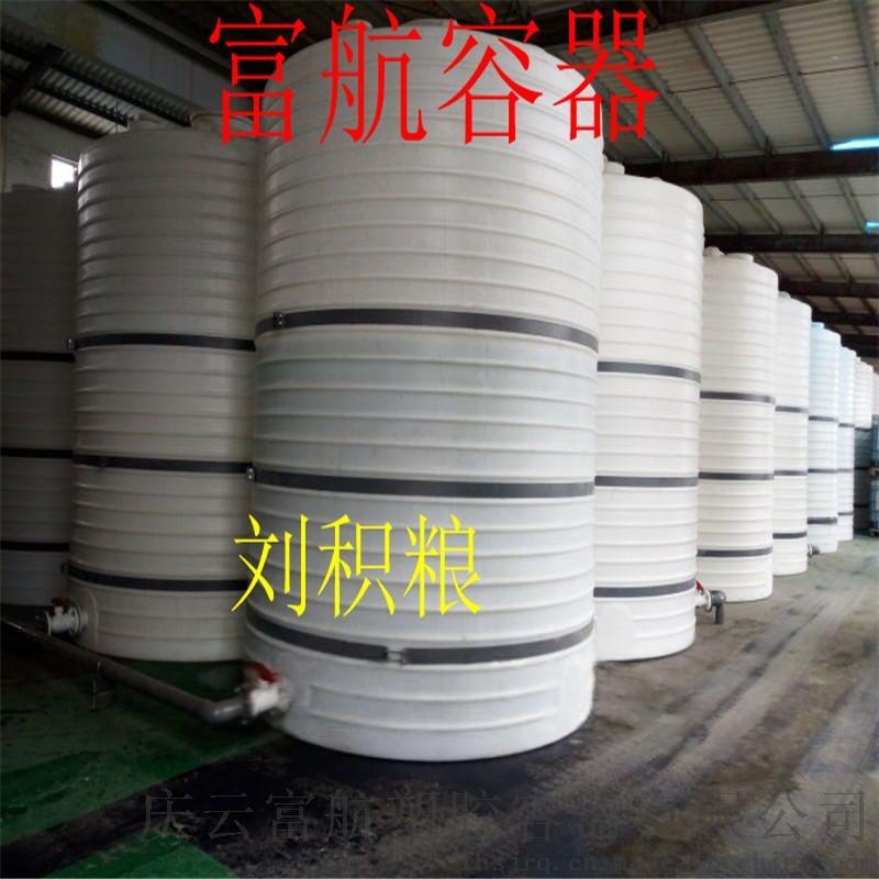 10噸塑料桶 10T加厚PE儲罐45730842