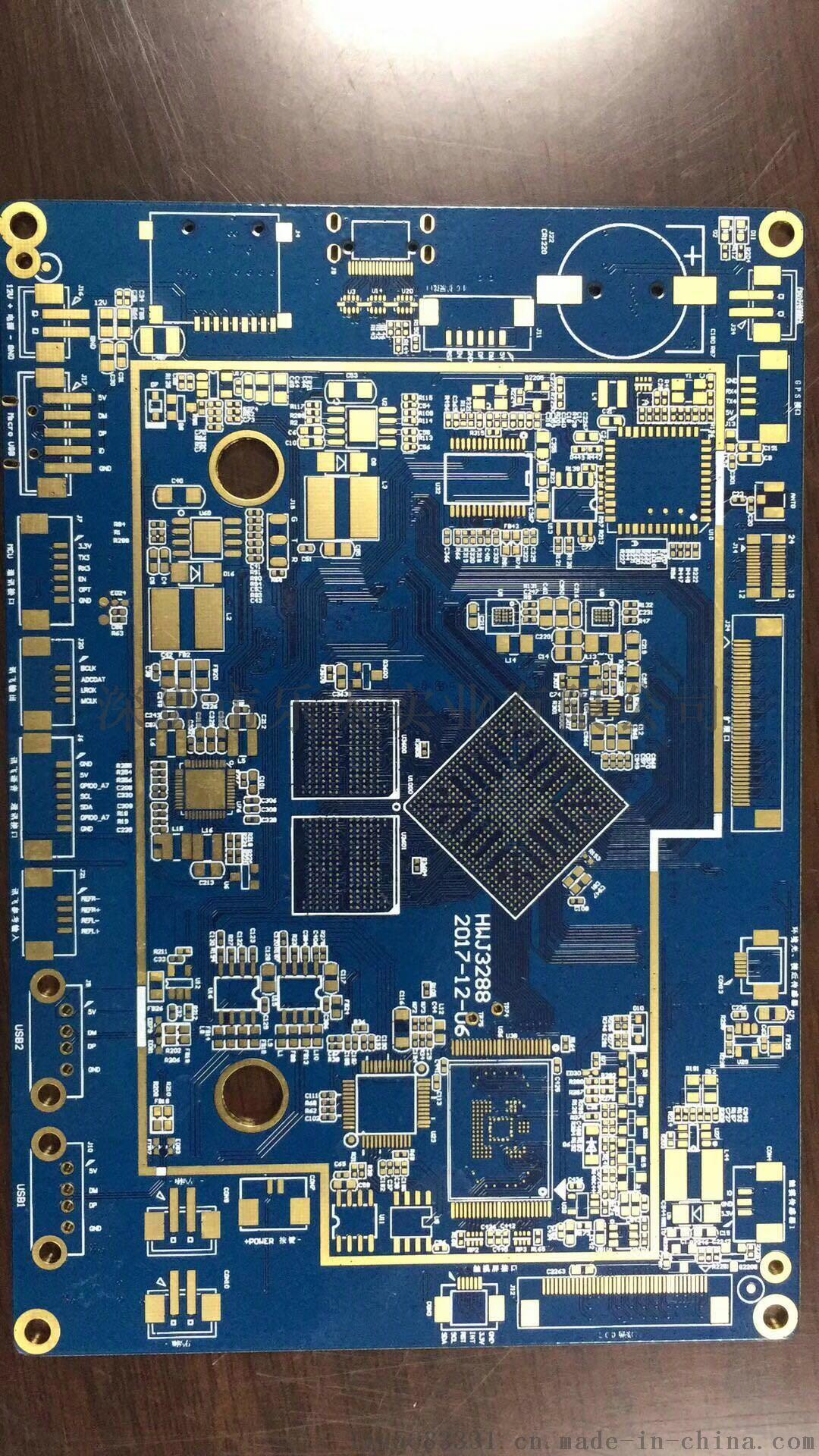 厂家直销电路板 pcb打样59501355