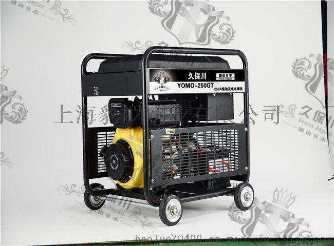 全自动柴油发电电焊两用机