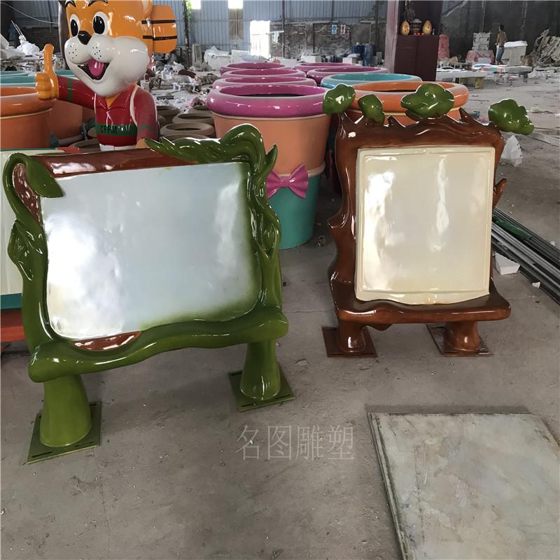 佛山玻璃钢广告牌雕塑路边指示牌造型雕塑874720115