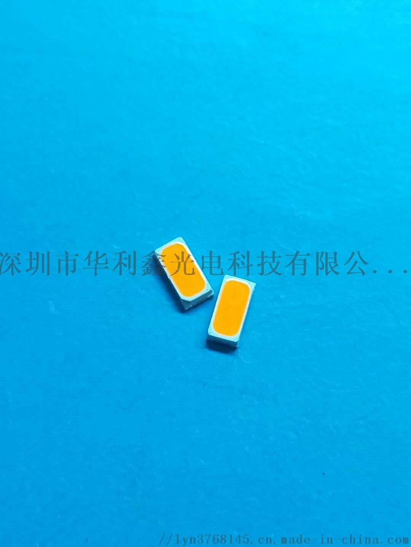 4014白光 (2).jpg