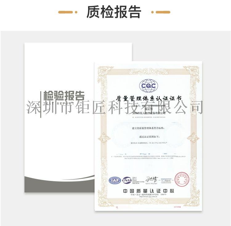 CNC1100L详情_05.jpg