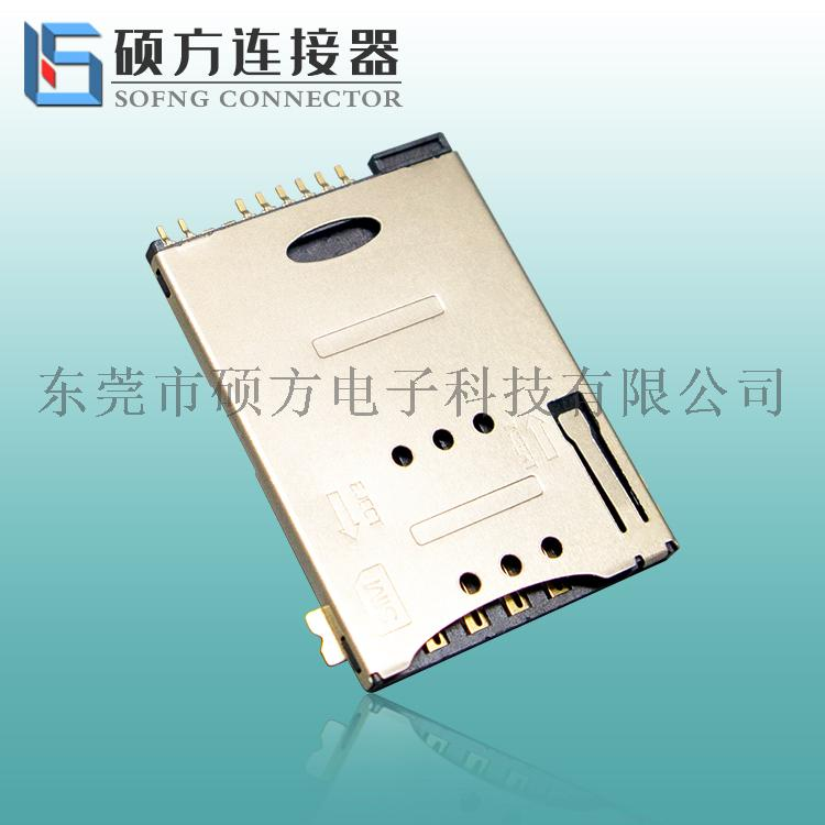 SIM-024X.jpg