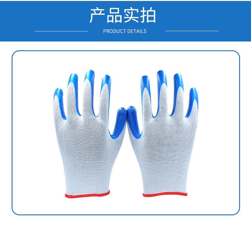 中國製造詳情模板_06.jpg